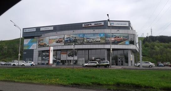 СибМоторс Chevrolet, Новокузнецк, ул. Гончарова, 13 Б