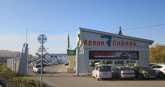Арлан-Сибирь Isuzu, Иркутск, ул. Аргунова, д. 2
