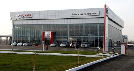 Тойота Центр Астрахань, Астрахань, Аэропортовское шоссе, 48