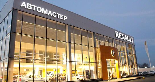 Renault Автомастер на Ульяновской, Пенза, ул. Ульяновская, 56 А