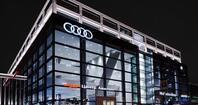 Audi Авилон, Москва, ул. Автозаводская, 23, корп. 5