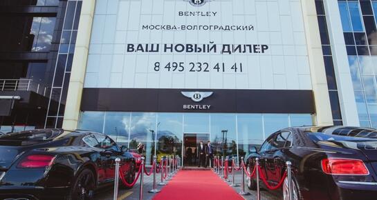 Bentley Москва - Волгоградский, Москва, Волгоградский проспект, 41