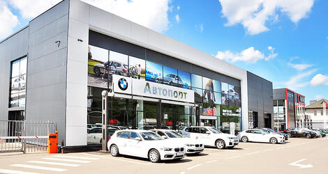 BMW Автопорт, Москва, Пятницкое ш., 6 км, д. 3
