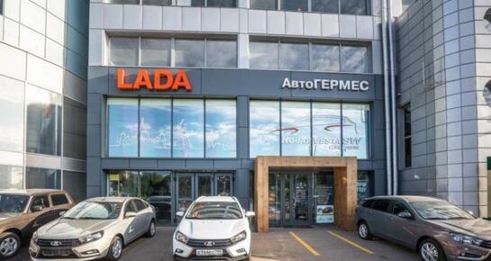 АвтоГермес шоссе Энтузиастов, Москва, шоссе Энтузиастов, 59