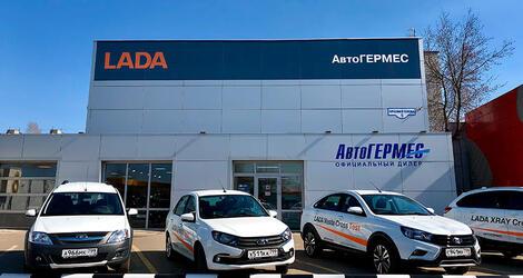 Автосалоны рено в москве на ярославском шоссе купить машины в рассрочку автосалоны москвы