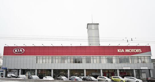 АвтоГермес KIA Рязанский проспект, Москва, Рязанский проспект, дом 2, стр. 27