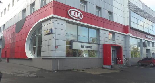Автомир KIA Щелковская, Москва, 105 км. МКАД (внешняя сторона), микрорайон 1-го Мая, д. 14