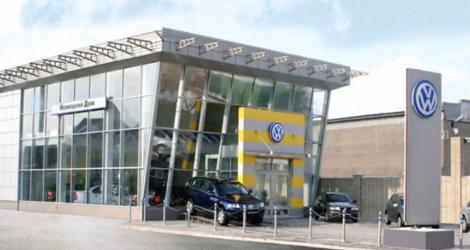 Немецкий дом автосалон в москве расписка о получении денег за продажу авто