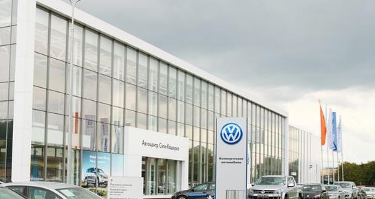 Автоцентр Сити - Каширка Volkswagen, Москва, Внешняя сторона МКАД, 23 км