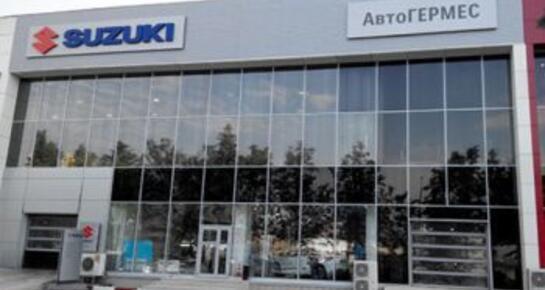 АвтоГЕРМЕС Suzuki, Москва, МКАД 44 км, д. 1