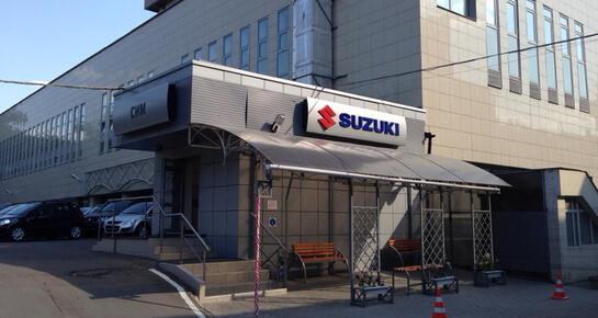 СИМ Suzuki Ленинградский, Москва, Ленинградский пр-т, 64, вход с Шебашевского пер. (м.Аэропорт)