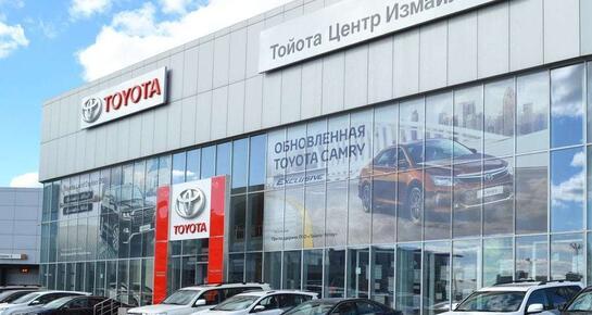 Тойота Центр Измайлово, Москва, Горьковское шоссе 1 км от МКАД (Балашиха, шоссе Энтузиастов д.2 А)