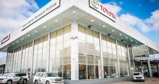 Тойота Центр Лосиный Остров, Москва, г. Мытищи, 3-я Колхозная улица, 9, 95-й км МКАД, внешняя сторона