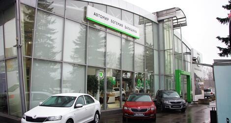 Автомир Богемия Балашиха, Москва, Энтузиастов вл. 1 А (метро Новогиреево)