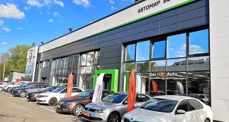 Автосалон шкода в москва официальный дилер автоломбард купить машину