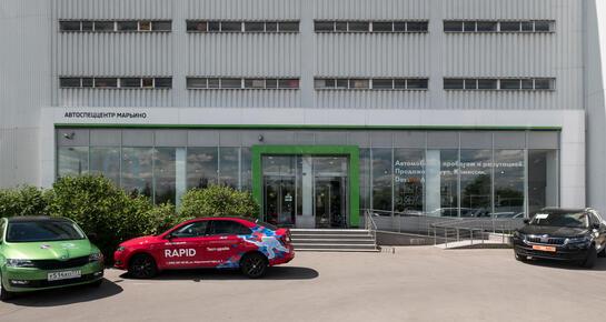 АвтоСпецЦентр Skoda Марьино, Москва, ул. Марьинский парк, д. 1