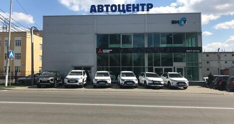 Автосалон вист в москве отзывы об автосалоне плаза в москве