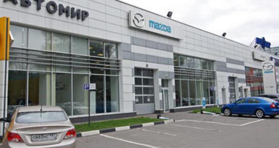 Mazda Автомир Дмитровское шоссе, Москва, Дмитровское ш. 98, стр. 1