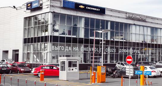 Favorit Motors Chevrolet, Москва, ул. Коптевская д. 69 А