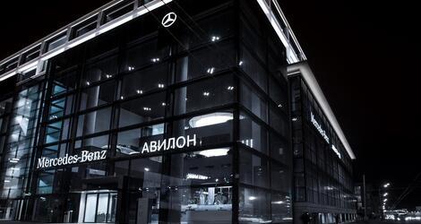 Автосалон москва автозаводская 23 корпус 15 проверить машину по вин коду на залог арест