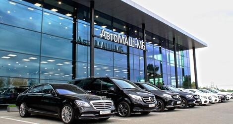 Автосалон мб в москве купить авто в автоломбард нижний новгород