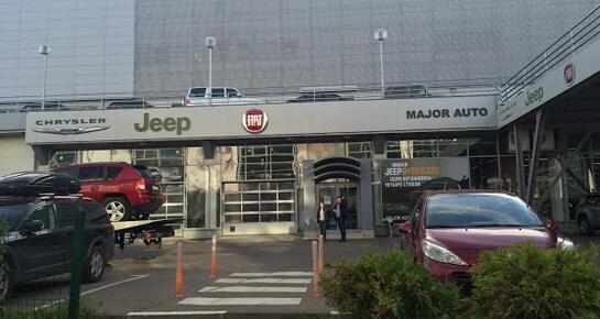 Major Chrysler Новорижский, Москва, Новорижское ш. 9 км от МКАД