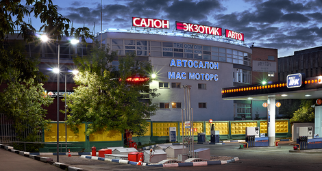 Москва варшавское шоссе автосалоны автосалон friday москва