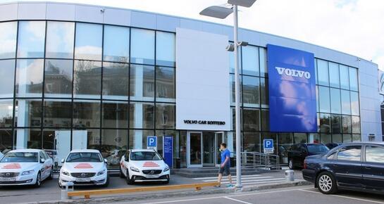 Volvo Car Коптево, Москва, ул. Коптевская, дом 71