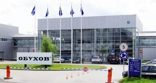Volvo Car Обухов, Москва, дер. Картмазово, 24 км Киевского шоссе, владение 1 (4 км от МКАД)
