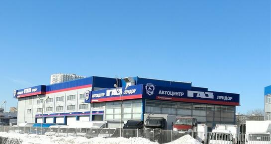 Автоцентргаз Луидор МКАД 78, Москва, МКАД 78-й километр, д. 2, корпус 2