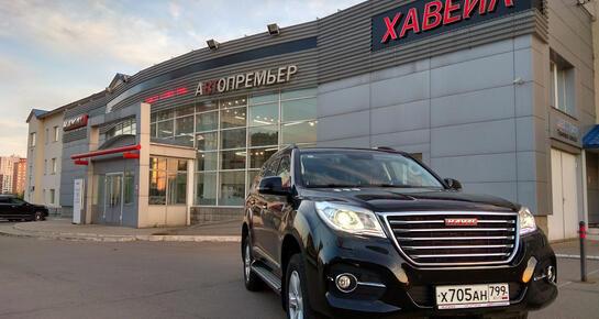 Автопремьер Haval, Москва, 2 км от МКАД, п. Коммунарка, ул. Бачуринская, АПК