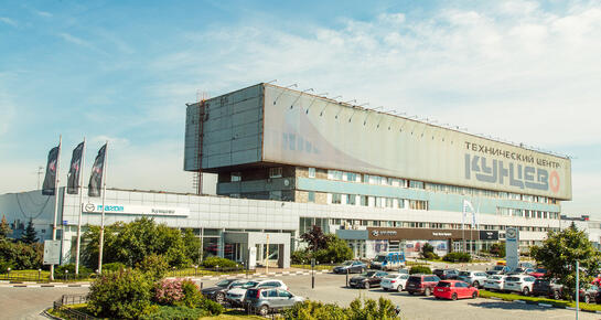 Datsun Технический центр Кунцево, Москва, ул. Горбунова. д. 14  МКАД, 56 км (внешняя сторона)