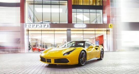 Ferrari Авилон, Москва, Волгоградский проспект, 41