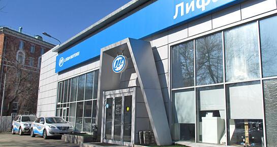 Лифан Центр Север, Москва, ул. Сельскохозяйственная 30 стр. 1
