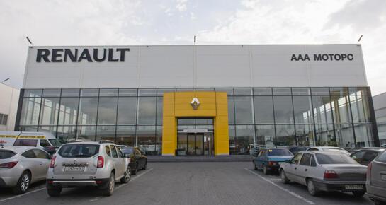 Renault ААА Моторс, Ростов-на-Дону, ул. Текучева, 352 А