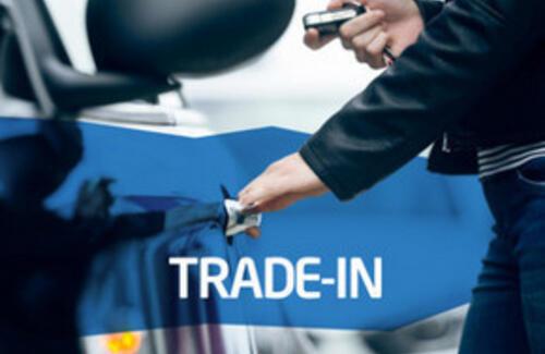 Выгода до 150 000 рублей на новый Geely по программе Trade-in