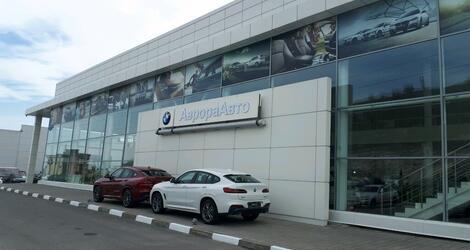Аврора автосалон москва официальный сайт автосалон орбита в москве