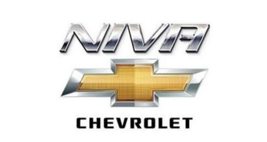 Юникор Chevrolet NIVA, Нижний Новгород, пр-т Гагарина, д. 121, корп. Д
