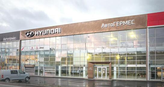 АвтоГЕРМЕС Hyundai МКАД 44 км, Москва, 44-й км МКАД, д. 1