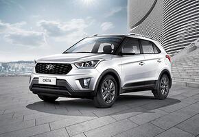 Hyundai Creta NEW