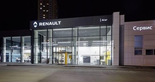 Агат Renault, Нижний Новгород, Комсомольское шоссе, 7 Г