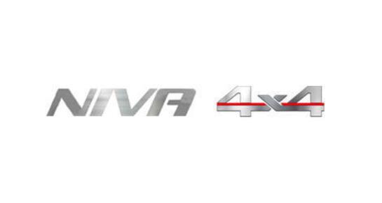 Колесо Chevrolet NIVA, Астрахань, ул. Николая Островского, д. 148