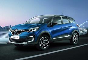 Renault Kaptur NEW