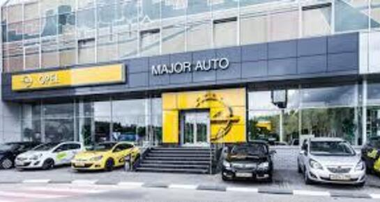 Major Opel Новорижский, Москва, Новорижское ш. 9 км от МКАД