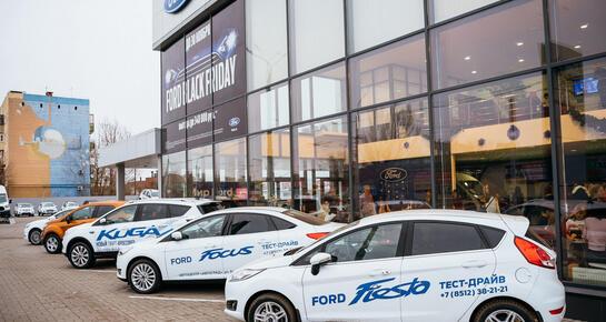 Форд Центр Астрахань, Астрахань, ул. Боевая, 135